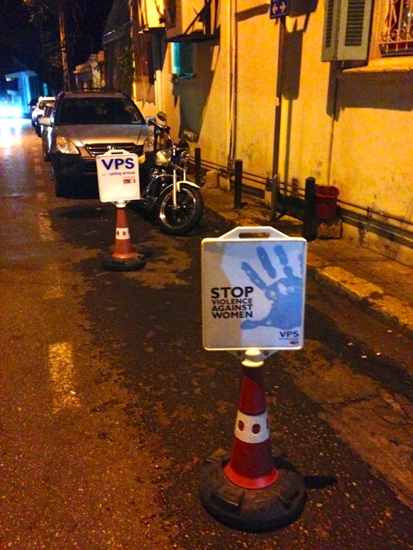 Parking/gender sign in Beirut