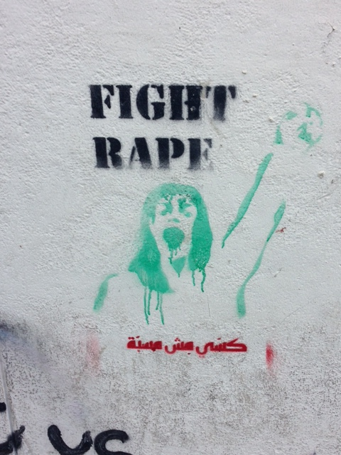 Graffiti in Beirut
